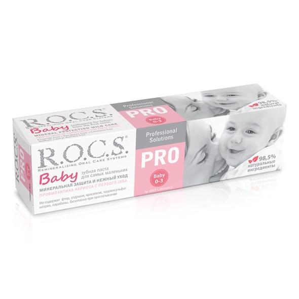 """Зубная паста """"R.O.C.S. PRO. Baby Минеральная защита и нежный уход"""", 45 гр - фото 7079"""