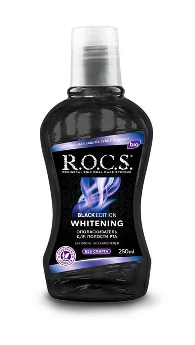 "Ополаскиватель отбеливающий ""R.O.C.S. Black Edition"", 250 мл - фото 7112"