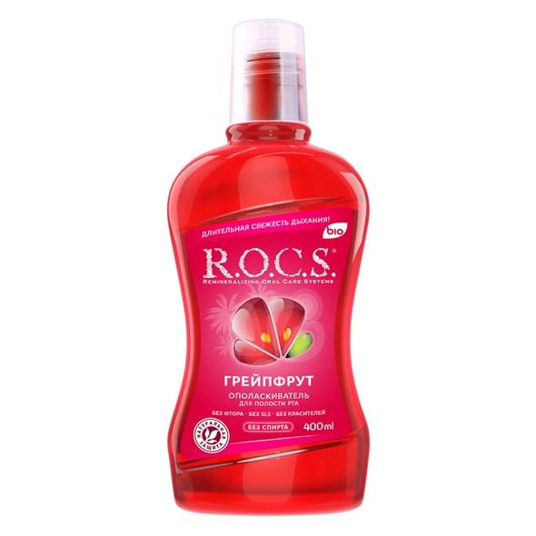 "ОПОЛАСКИВАТЕЛЬ ""R.O.C.S. Грейпфрут"", 400 мл - фото 7115"