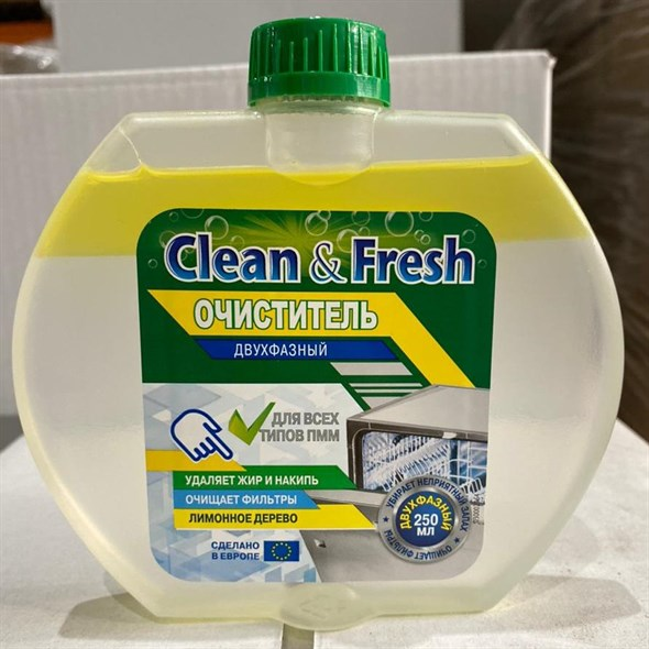 """Очиститель для ПММ двухфазный """"Clean&Fresh"""" 250 мл Лимонное дерево - фото 7158"""