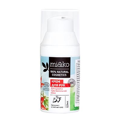 Крем для рук Шик для сухой и чувствительной кожи 30 мл. пластиковая упаковка - фото 7242
