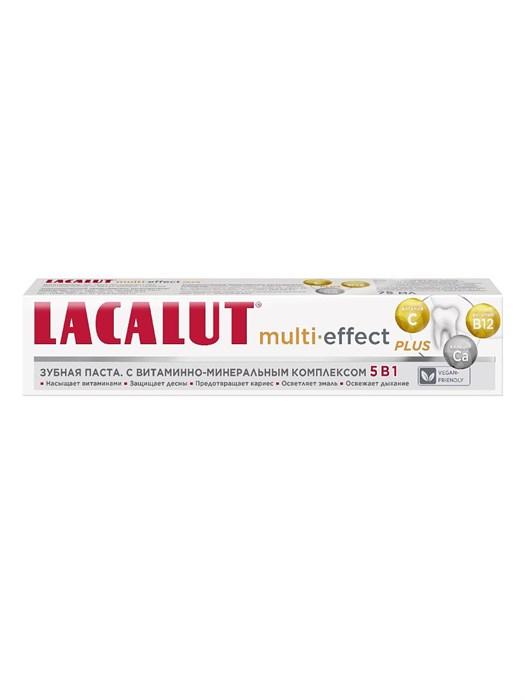 LACALUT multi-effect plus зубная паста 75 мл - фото 7283