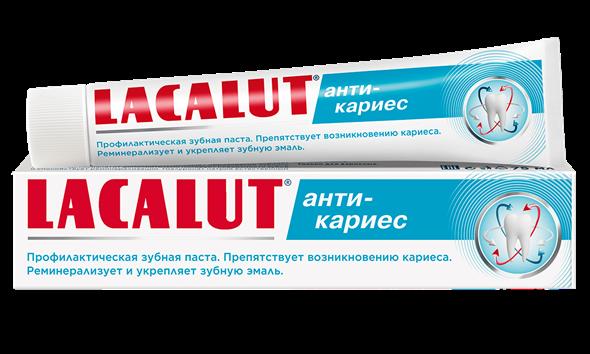LACALUT анти-кариес профилактическая зубная паста 75 мл - фото 7285