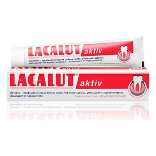 LACALUT aktiv профилактическая зубная паста 75 мл - фото 7287