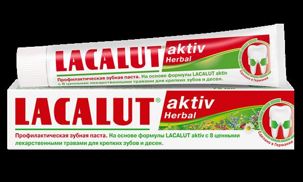 LACALUT aktiv herbal зубная паста 75 мл - фото 7292