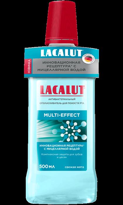 LACALUT multi-effect антибактериальный ополаскиватель для полости рта, 500 мл - фото 7300