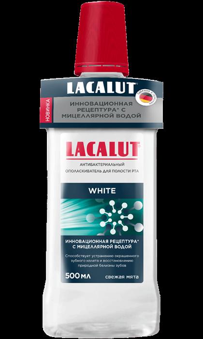 LACALUT white антибактериальный ополаскиватель для полости рта, 500 мл - фото 7301