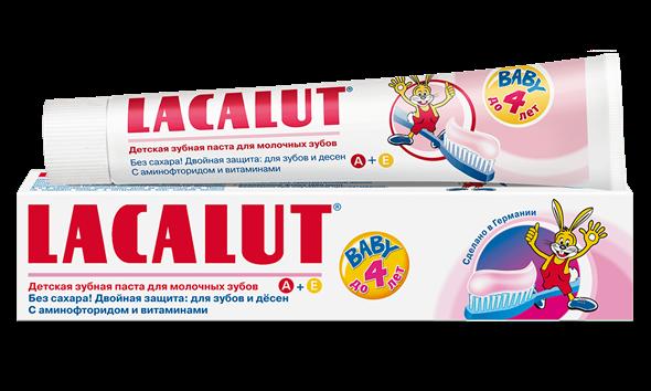 LACALUT Baby детская зубная паста до 4 лет, 50 мл - фото 7304