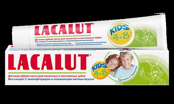 LACALUT kids 4-8 детская зубная паста, 50 мл - фото 7305