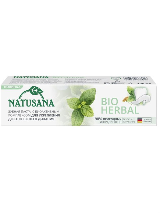 Natusana bio herbal зубная паста, 100 мл - фото 7313