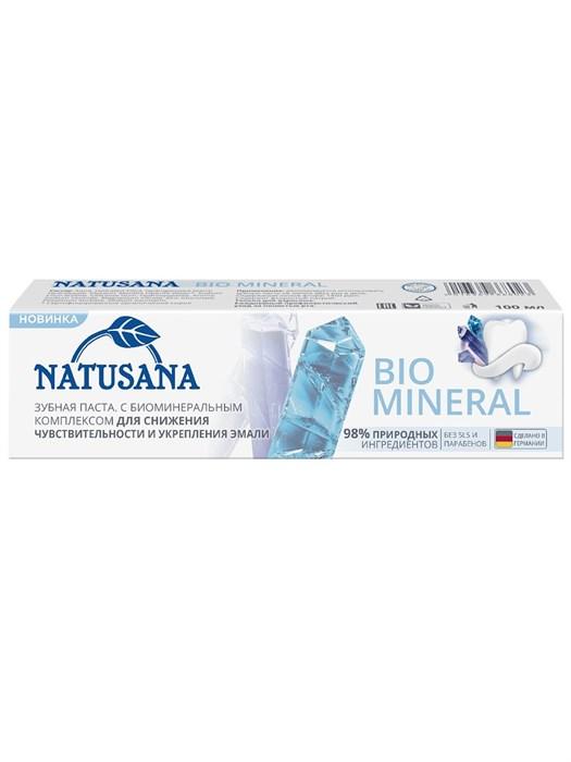 Natusana bio mineral зубная паста, 100 мл - фото 7314