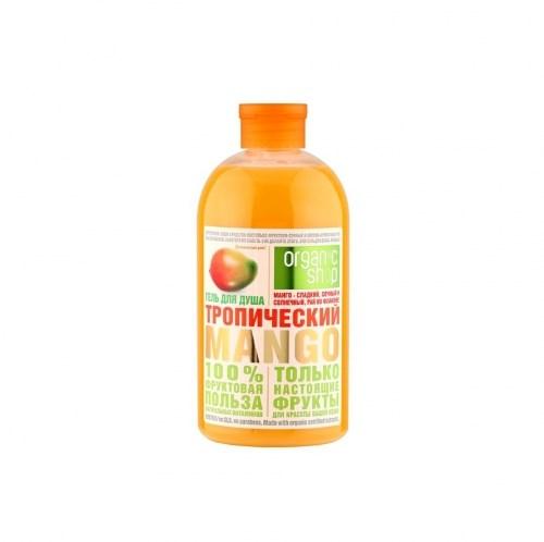 Organic Shop / HOME MADE / Гель для душа тропический mango, 500 мл - фото 7332