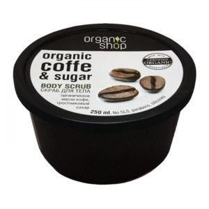 Organic Shop / Скраб для тела / Бразильский кофе, 250 мл - фото 7334