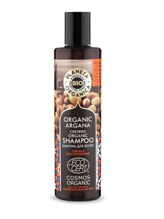Planeta Organica / Organic argana / Шампунь для волос, 280  мл - фото 7336