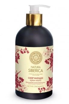 Natura Siberica / Жидкое мыло / Крем-мыло Смягчающее, 500 мл - фото 7341