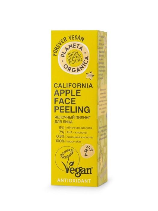 Planeta Organica / Skin Super Food / Яблочный пилинг для лица, 30 мл - фото 7346
