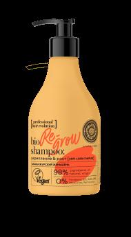 """NS / Hair Evolution / Шампунь для волос """" RE-GROW . Укрепление & рост волос"""", 250 мл - фото 7348"""