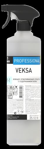 VEKSA Моющее отбеливающее средство с содержанием хлора 1л - фото 7376