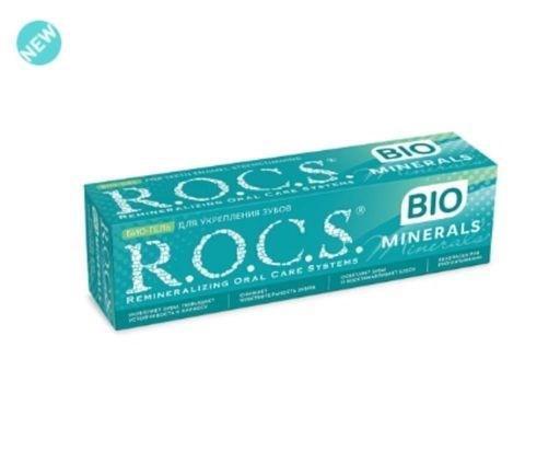 """Гель для укрепления зубов """"R.O.C.S. Minerals BIO"""" 45 гр - фото 7387"""