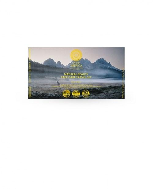 "Подарочный набор Natura Siberica Natural Beauty Face Care Travel Set ""ANTI-STRESS"" - фото 7390"
