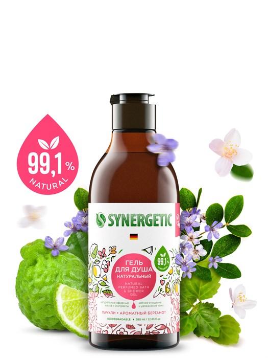 Биоразлагаемый натуральный гель для душа SYNERGETIC Пачули и ароматный бергамот, 0,38л - фото 7402