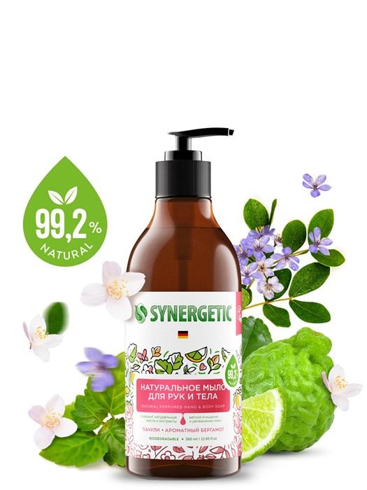 Биоразлагаемое натуральное мыло для рук и тела SYNERGETIC Пачули и ароматный бергамот, 0,38л - фото 7407