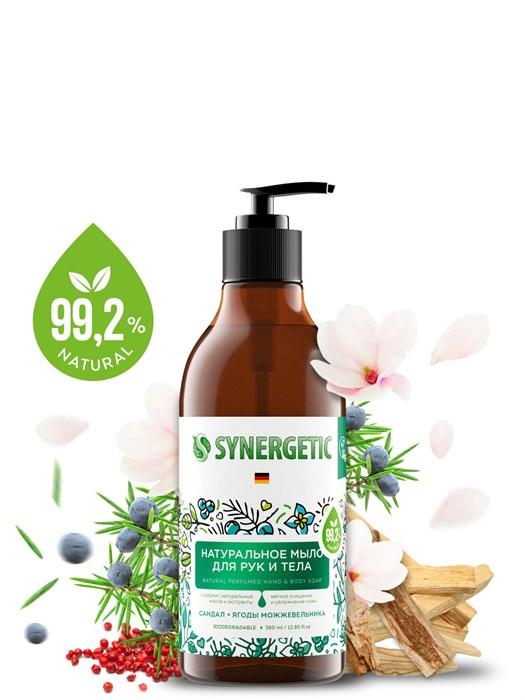 Биоразлагаемое натуральное мыло для рук и тела SYNERGETIC Сандал и ягоды можжевельника, 0,38л - фото 7409