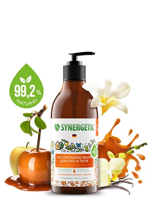Биоразлагаемое натуральное мыло для рук и тела SYNERGETIC Карамельное яблоко и ваниль, 0,38л - фото 7410