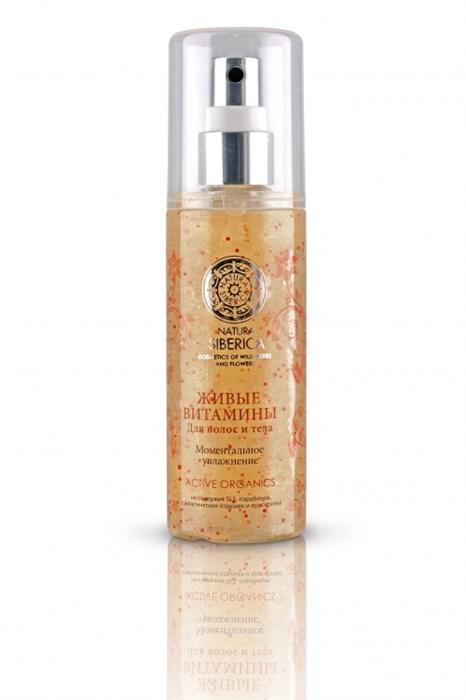 """Natura Siberica / Спрей для волос и тела """"Живые витамины.Моментальное увлажнение"""", 125 мл - фото 7426"""