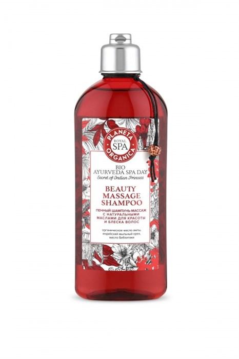 Planeta Organica / ROYAL SPA / Пенный шампунь-«массаж»с натур.масл. для красоты и блеска вол. 270 гр - фото 7427