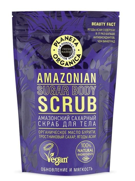 Planeta Organica / Fresh Market / Амазонский сахарный скраб для тела, 250 гр - фото 7428