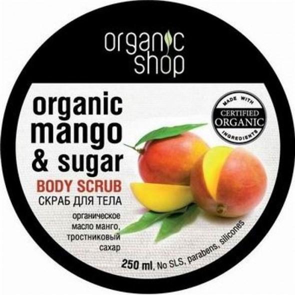 Organic Shop / Скраб для тела / Кенийский манго, 250 мл - фото 7430