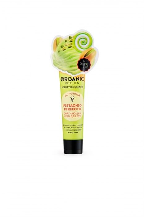 Organic Kitchen / Beauty Ice Creams / Крем для рук «Молочный. Смягчающий. Pistachio Perfecto», 40 мл - фото 7456