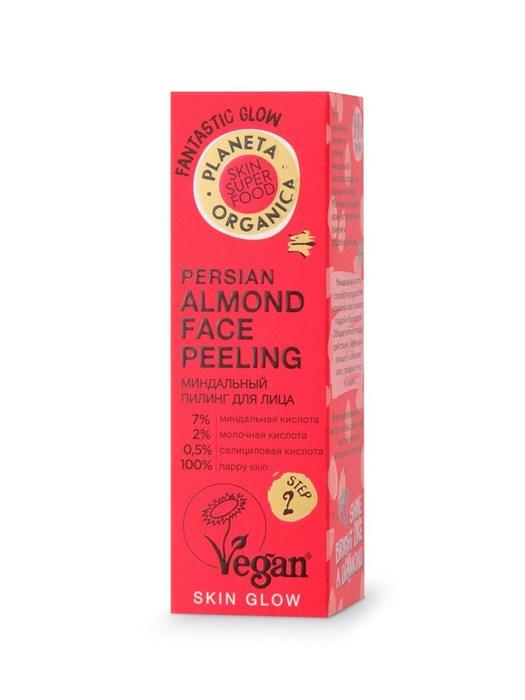 Planeta Organica / Skin Super Food / Миндальный пилинг для лица, 30 мл - фото 7457