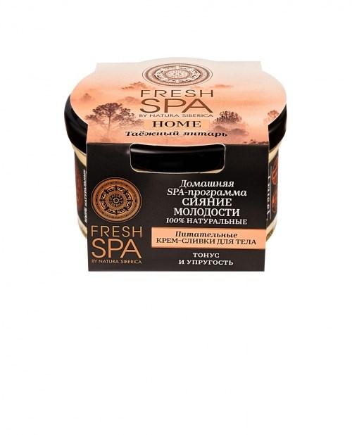 NATURA SIBERICA / Fresh Spa Home / Таёжный янтарь / Питательные крем-сливки для тела, 170 мл - фото 7483
