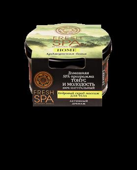 NATURA SIBERICA / Fresh Spa Home / Арджунская баня / Кедровый скраб-массаж для тела, 130 г - фото 7488