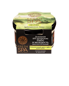 NATURA SIBERICA / Fresh Spa Home / Арджунская баня / Питательный крем-суфле для тела, 170 мл - фото 7489