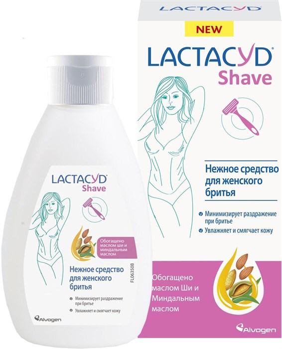 LACTACYD SHAVE Женское средство для бритья, 200 мл - фото 7510