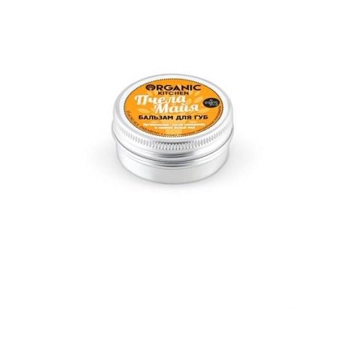Organic Kitchen / Бальзам для губ. Пчела Майя, 15 мл - фото 7530