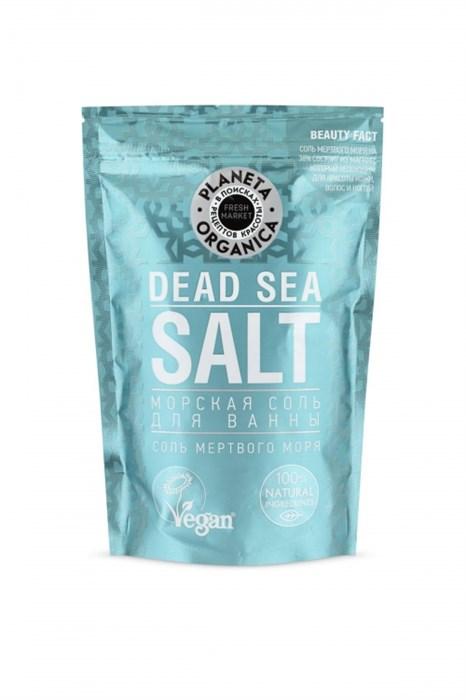 Planeta Organica / Fresh Market / Морская соль для ванны, 400 гр - фото 7539