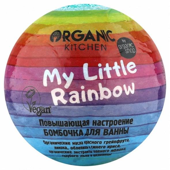 """Organic Kitchen / Бомбочка для ванны / """"Повышающая настроение. My little rainbow"""", 115 г - фото 7540"""