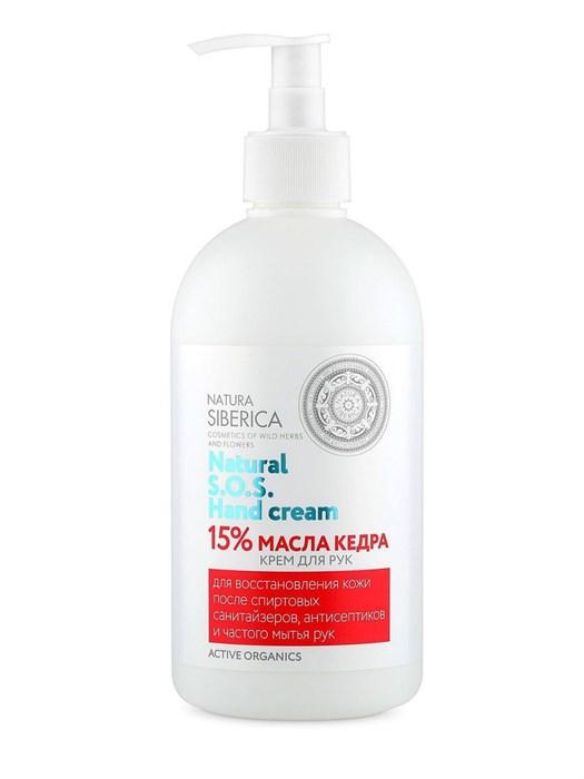 "Natura Siberica / S.O.S. Hand Cream / Крем для рук ""15% Кедрового масла , 500 мл - фото 7561"