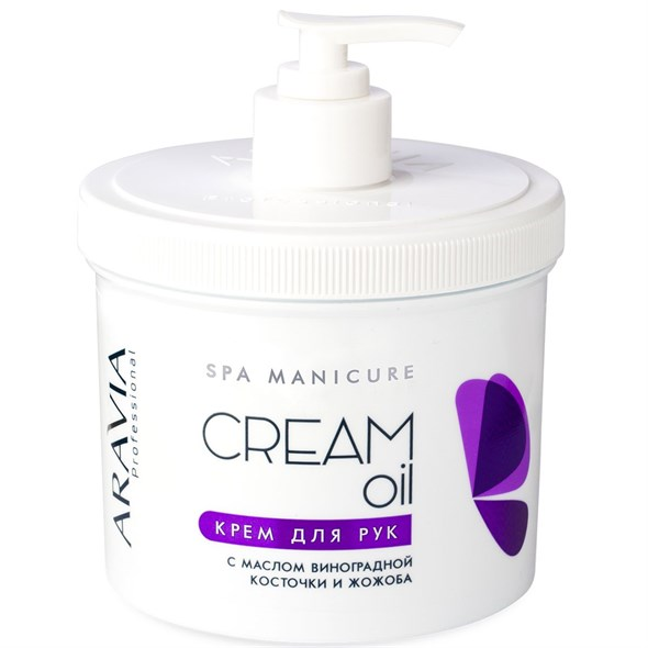"""ARAVIA Professional Крем для рук """"Cream Oil"""" с маслом виноградной косточки и жожоба, 550 мл./4 - фото 7587"""