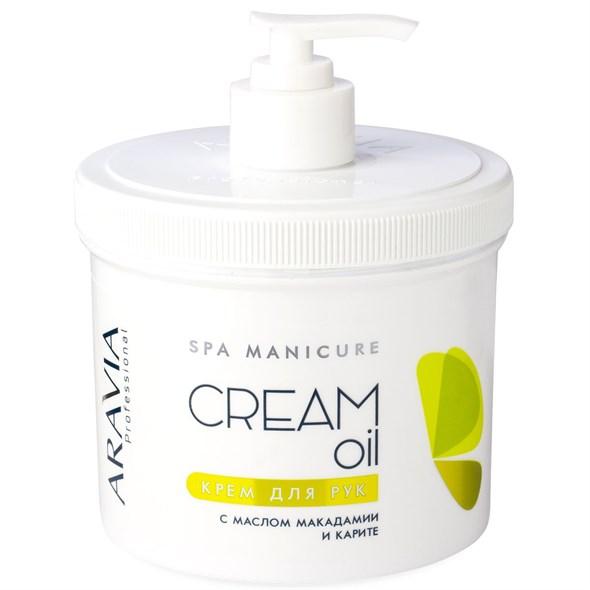 "ARAVIA Professional Крем для рук ""Cream Oil"" с маслом макадамии и карите, 550 мл./4 - фото 7592"