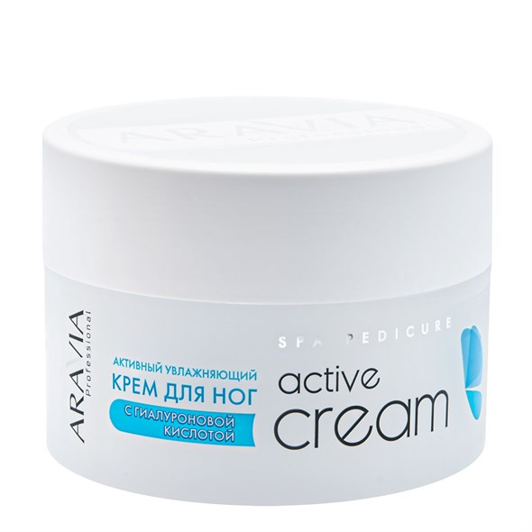 """ARAVIA Professional Активный увлажняющий крем с гиалуроновой кислотой """"Active Cream"""", 150 мл./12 - фото 7624"""