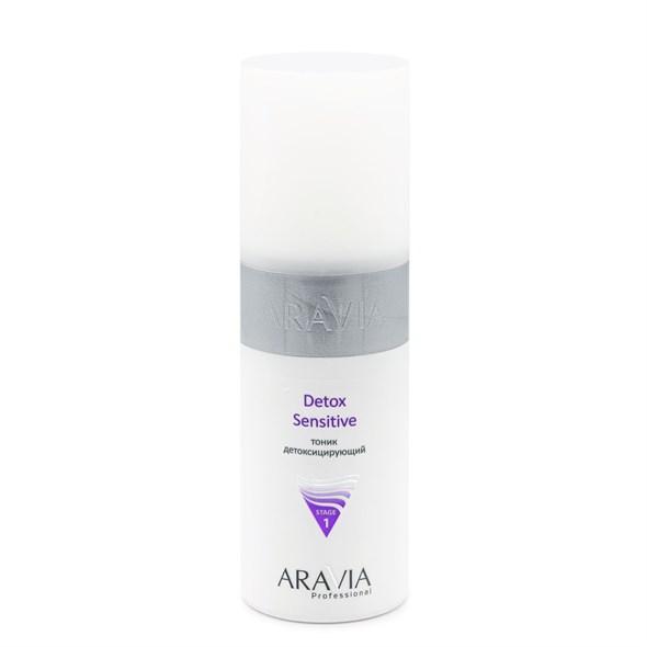 ARAVIA Professional Тоник детоксицирующий Detox Sensitive, 150 мл./12 - фото 7684