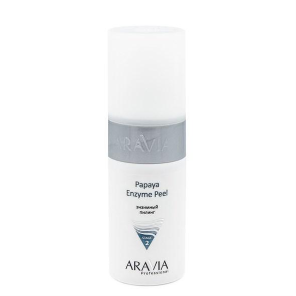 ARAVIA Professional Энзимный пилинг Papaya Enzyme Peel, 150 мл./12 - фото 7700