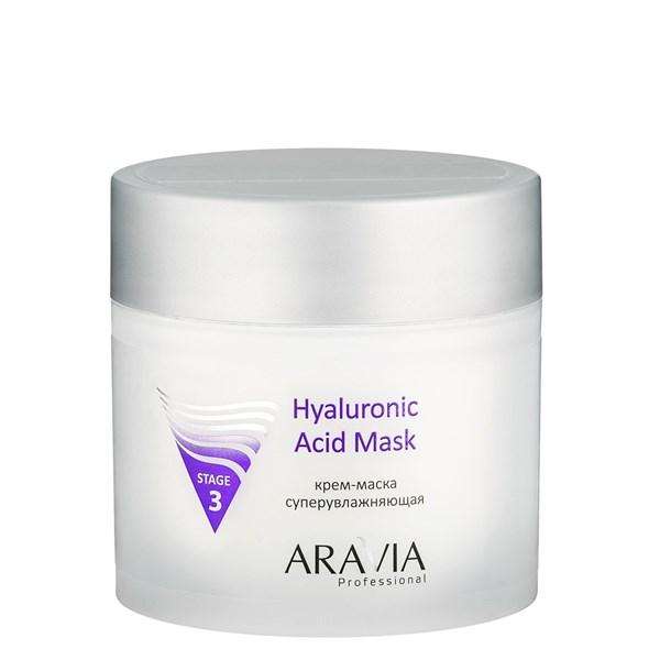 ARAVIA Professional Крем-маска суперувлажняющая Hyaluronic Acid Mask, 300 мл./8 - фото 7723