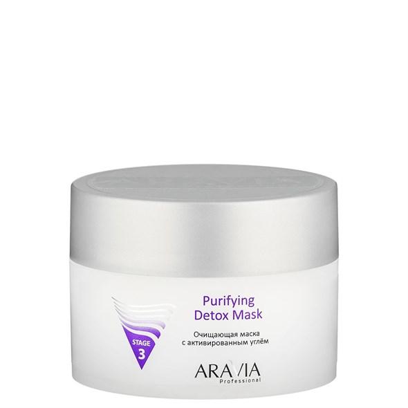 ARAVIA Professional Очищающая маска с активированным углём Purifying Detox Mask, 150 мл./12 - фото 7733
