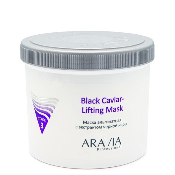 ARAVIA Professional Маска альгинатная с экстрактом черной икры Black Caviar-Lifting, 550 мл./8 - фото 7754